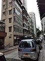 HK SYP 西營盤 Sai Ying Pun 正街 Centre Street 高街 High Street February 2020 SS2 02.jpg