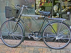 Phoenix (bicycle company) - Wikipedia