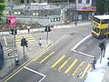 HK Sai Ying Pun Water Street views Pok Fu Lam Road n High Street west a.jpg