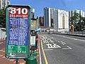 HK Shatin Tai Chung Kiu Road minibus stop 810 sign view Ever Gain Building Sept-2012.JPG
