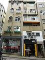 HK Sheung Wan 太平山街 16 Tai Ping Shan Street Tai Ning House Aug 2016 DSC (1).jpg