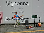 HK TST Star Ferry Pier Salisbury Road street musician n Electric guitars Mar-2013.JPG