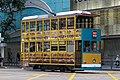 HK Tramways 18 at Pedder Street (20181013170605).jpg