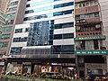 HK WC 灣仔 Wan Chai 駱克道 Lockhart Road 17pm September 2020 SS2 24.jpg