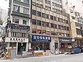 HK WC Wan Chai Queen's Road East April 2021 SS2 13.jpg