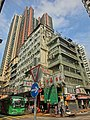 HK Yau Ma Tei 332 Shanghai Street 永星里 Wing Sing Lane Feb-2014 No 8 Waterloo Towers.JPG