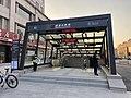 HZM6 West Guihua Road Station Exit E.jpg