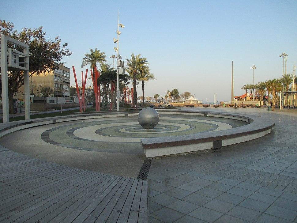 HaAtzmaut square