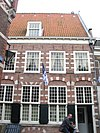 haarlem - frankestraat 37 - foto 3