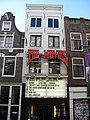 Haarlemmerdijk 161, Amsterdam.JPG