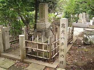 Hachikō - Hachikō's grave beside Professor Ueno's grave in Aoyama Cemetery, Minato, Tokyo.