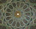Hafez1.jpg