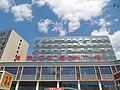Haidian, Beijing, China - panoramio (271).jpg