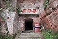 Haishi Cave, Leshan Giant Buddha, 2017-09-19.jpg