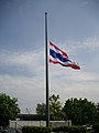 Half-staff for HRH Princess Galyani Vadhana - Mo Chit 2 - 2008-11-15 (2).jpg
