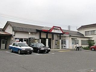Handa Station Railway station in Handa, Aichi Prefecture, Japan