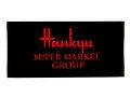Hankyu SUPER MARKET GROUP.JPG