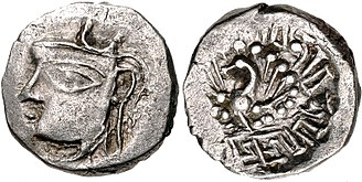 Kannauj - Coin of Emperor Harsha of the Vardhana dynasty, circa 606–647 CE.