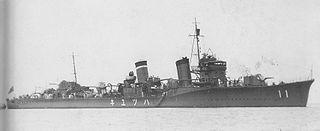 Japanese destroyer <i>Hatsuyuki</i> (1928) Fubuki-class destroyer