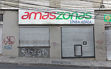Head Office of Amaszonas, La Paz, Bolivia.jpg