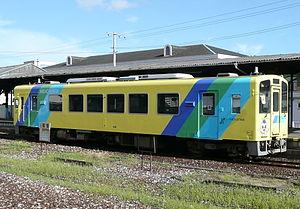 Heisei Chikuhō Railway - Image: Heichiku 401