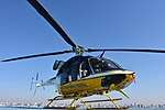 Helicóptero da PRF decola da sede estadual da instituição em Curitiba (37070519546).jpg