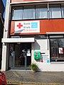Het Nederlandse Rode Kruis De Baronie DSCF0818.jpg