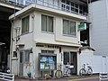 Higashi-Fushimi Koban.jpg