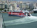 Highspeed5 Piraeus 20110706.jpg