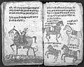Hindi Manuscript 191, fols 103 verso 104 rec Wellcome L0024296.jpg