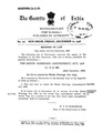 Hindu Marriage (Amendment) Act 1956.pdf
