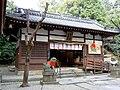 Hirakata Yamanoue Yamada Shrine Haiden.jpg