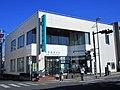 Hiratsuka Shinkin Bank Tokaidaigaku Ekimae branch.jpg