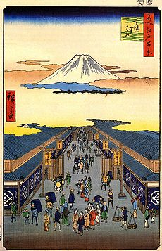 Utagawa Hiroshige printed a Ukiyoe, in which Mt. Fuji and Echigoya are located as landmarks. Echigoya is the former name of Mitsukoshi.