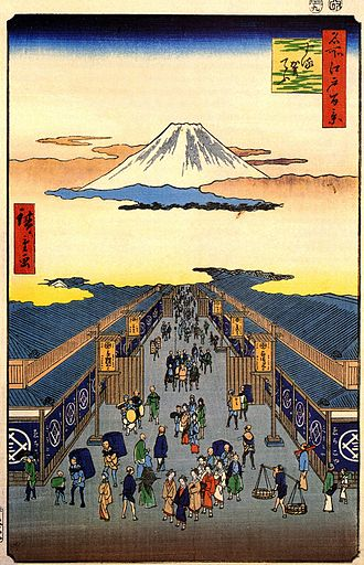 Mitsukoshi - Utagawa Hiroshige designed an ukiyo-e print with Mt. Fuji and Echigoya as landmarks. Echigoya is the former name of Mitsukoshi named after the former province of Echigo. The Mitsukoshi headquarters are located on the left side of the street.