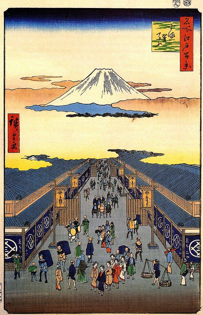 660px-Hiroshige%2C_Sugura_street.jpg