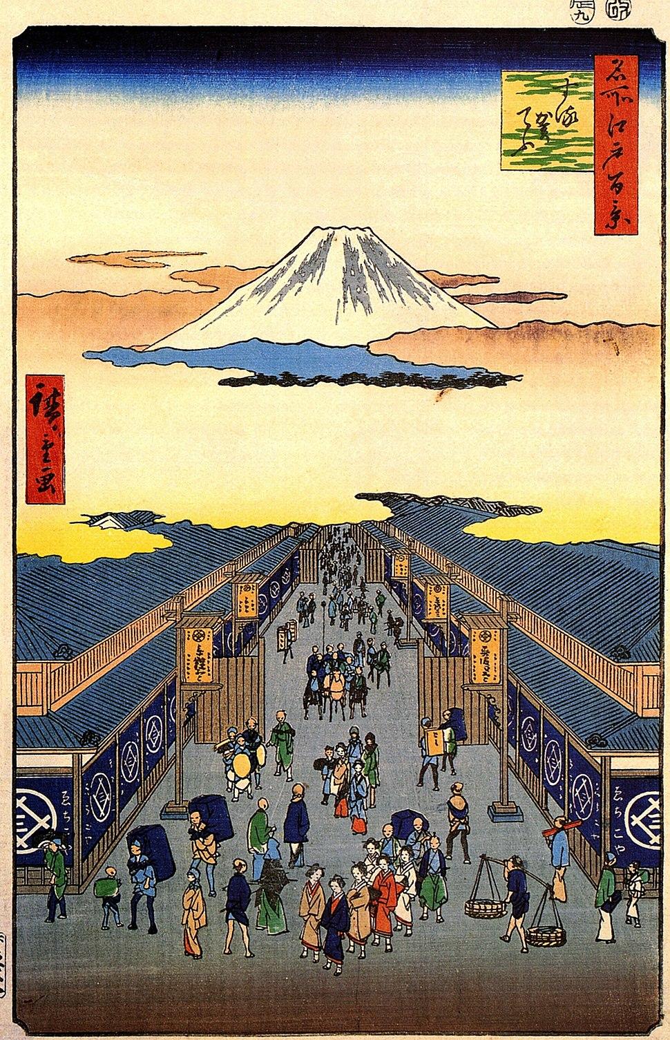 Hiroshige, Sugura street