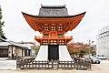 Hiroshima Fudoin Temple, Higashi Ward; November 2018 (01).jpg