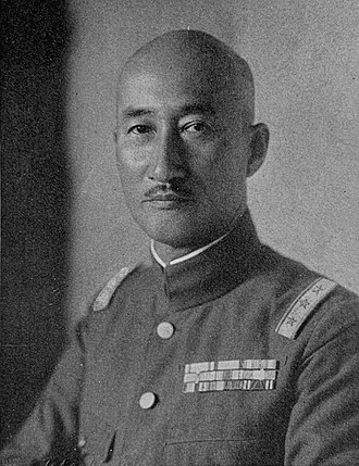 Battle of Leyte - Count Hisaichi Terauchi