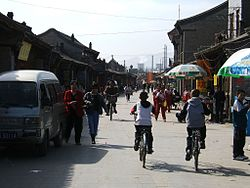 Hohhot Old Town.jpg