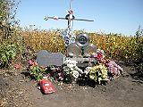 Memorial at the crash site at Mason City