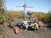 Monument voor Buddy Holly, Ritchie Valens en The Big Bopper in Iowa