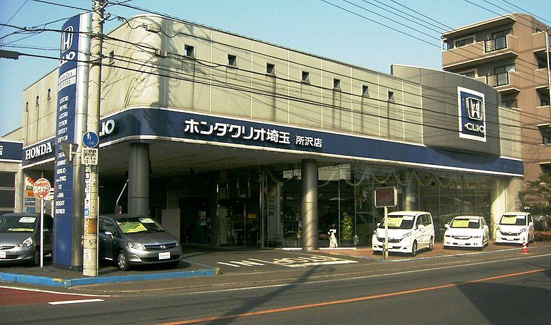 Honda CLIO Japan Car dealership Saitama.jpg