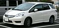Honda Fit Shuttle Hybrid.jpg