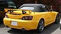 Honda S2000 Type S rear.jpg