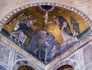 Hosios Loukas Katholikon (nave, South-West squinch) - Baptism 04.jpg