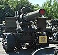 Howitzer B-4 front.jpg