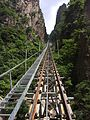 Huangshan Cable Car View.JPG