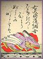 Hyakuninisshu 053.jpg