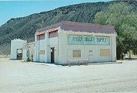 Hyder-Abandoned building.jpg